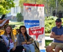 """Младежко иновативно събитие """"Споделено извън чата"""""""