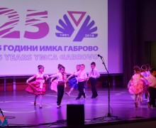 Празнична програма по случай 25 години ИМКА Габрово