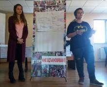 Що е доброволчество и как да планираме и осъществим младежка инициатива