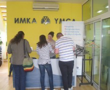 Информационна среща за представяне на Младежка банка в Габрово