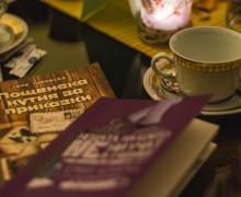 Приказки в чаша чай!