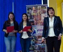 """Официално награждаване на участниците в конкурса """"Аз казвам СТОП"""""""