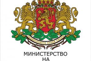 """Проект """"Утвърждаване на младежките услуги и надграждане на капацитета на МИКЦ Габрово"""""""