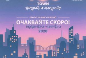 YouTOWN – Градът и младите